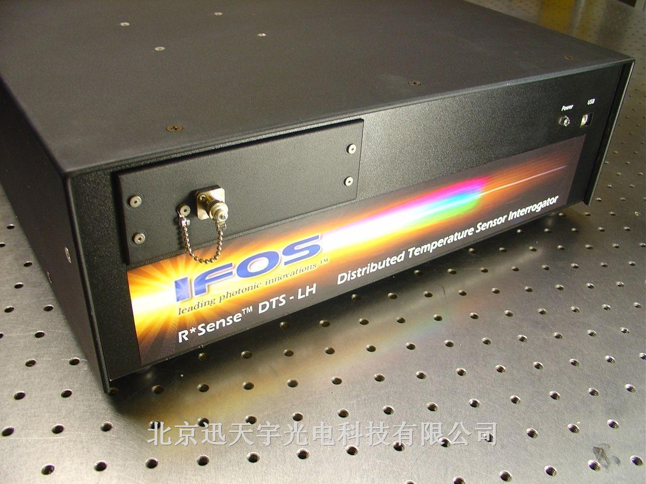 進口- DTS分布式光纖傳感測溫系統