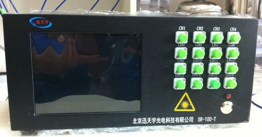 SR-100-T多通道同步掃描光纖光柵解調儀