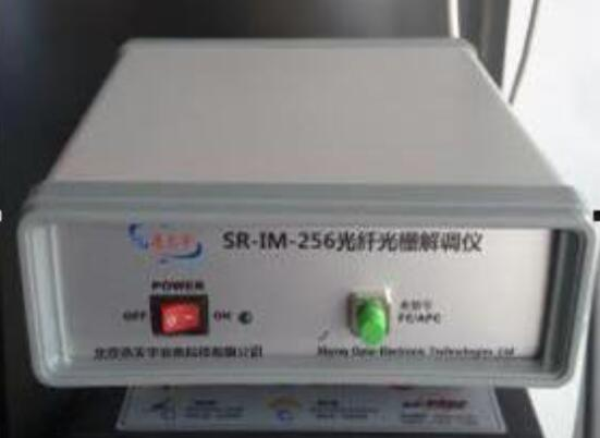 SR-HS-35K高速光纤光栅解调仪